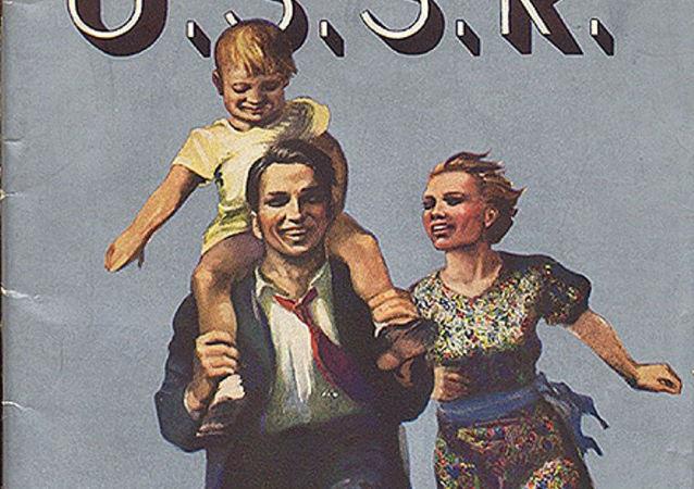 Turismo en la URSS: los carteles soviéticos que promocionaban el país en el exterior