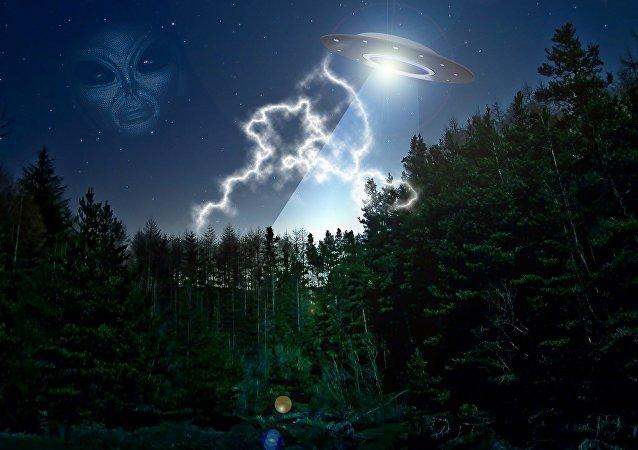 Extraterrestre (imagen ilustrativa)