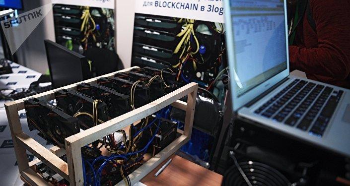 La semana de blockchain en Rusia, conferencia del 2017