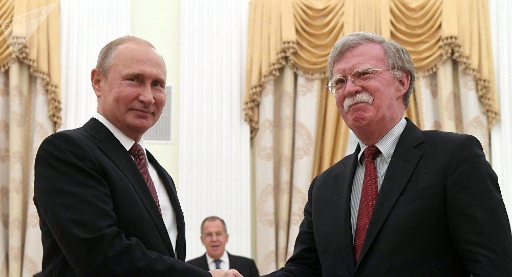 Trump y Putin se reunirán en Helsinki para cumbre bilateral