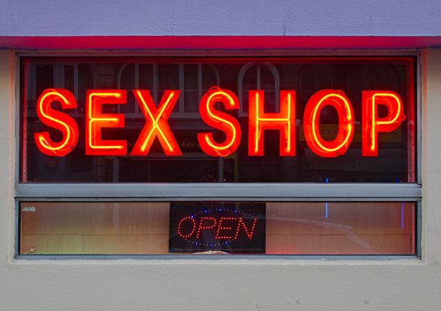 Una tienda erótica (imagen referencial)