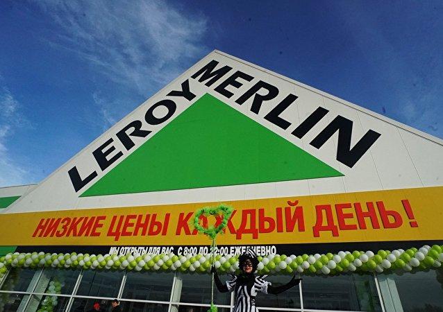 Una tienda de la cadena francesa Leroy Merlin abierta en Kaliningrado Rusia