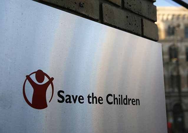 El logo de Save the Children