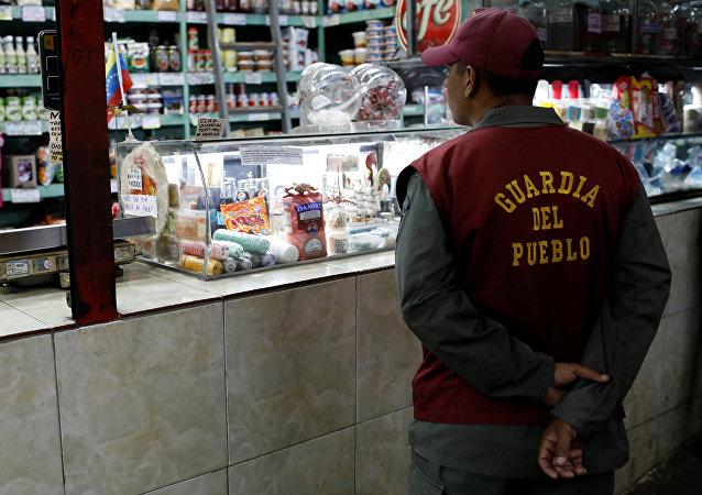 Mercado municipal en Caracas
