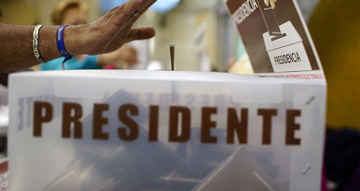 Elecciones presidenciales en México de 2018
