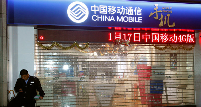 Una Tienda de China Mobile en Guangzhou, China