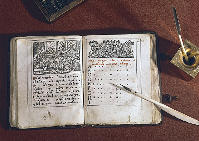 Un libro con el alfabeto ruso, 1701