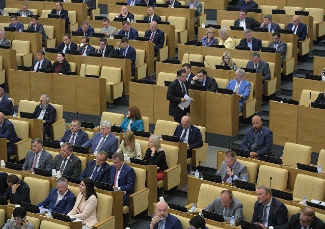 La Duma estatal (Cámara Baja del Parlamento ruso) (archivo)