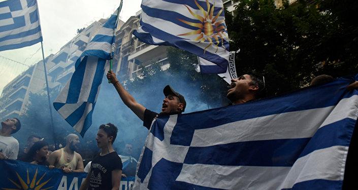 Las protestas en Grecia contra el acuerdo con Macedonia