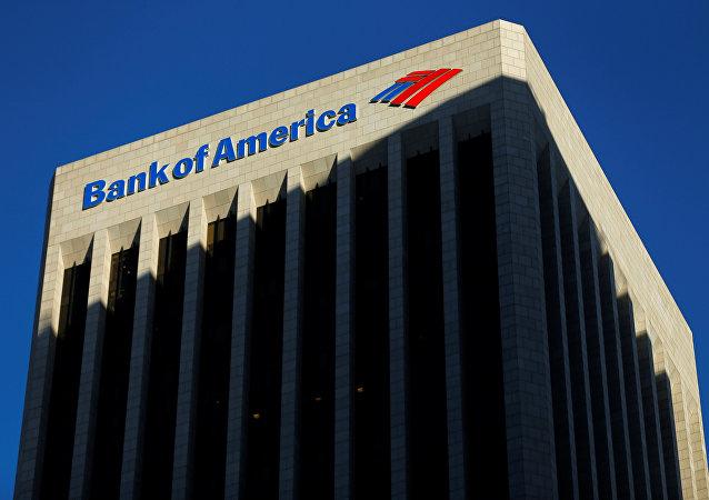 El edificio de The Bank of America (archivo)