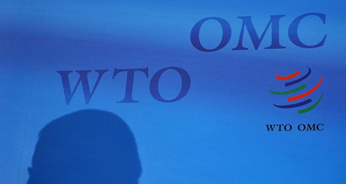 El logo de la OMC