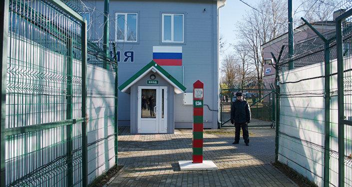 La frontera entre Rusia y Estonia