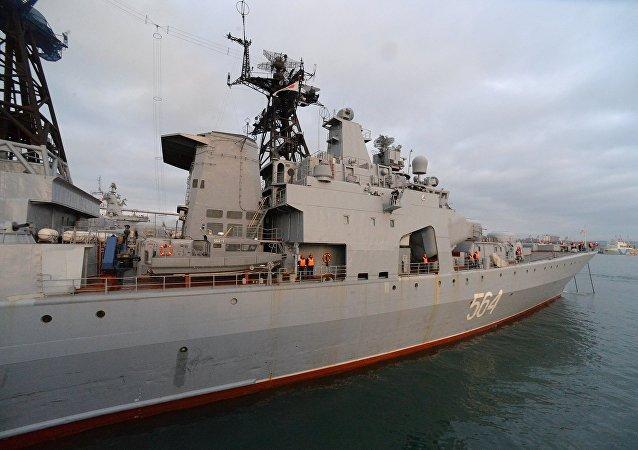 Buque antisubmarino Almirante Tributs