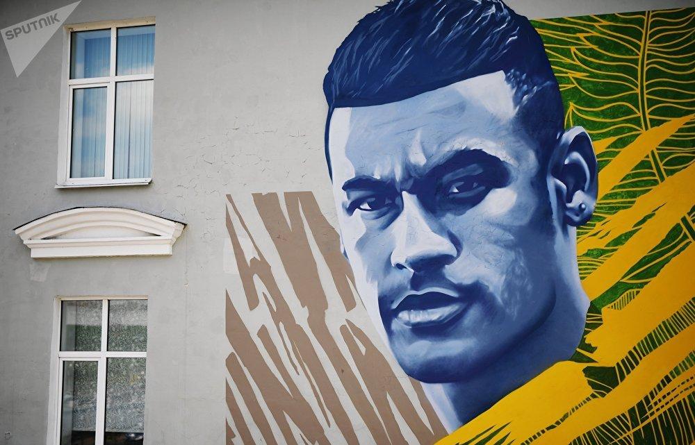 El retrato-grafiti de Neymar en Kazán