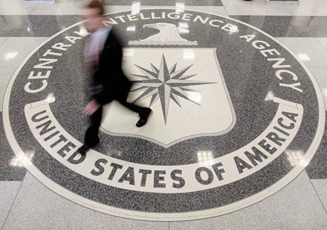 La sede de la CIA (archivo)