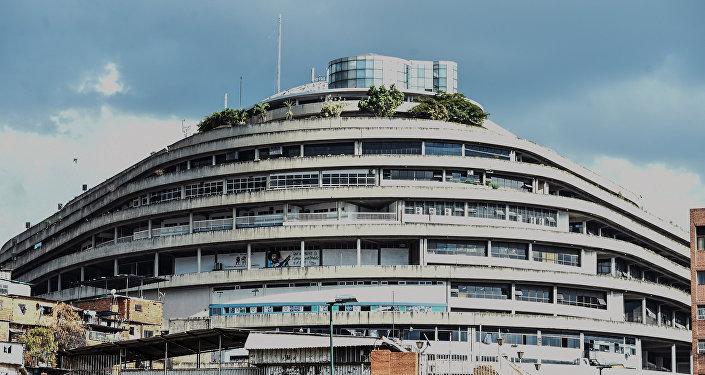 Edificio Helicoide, sede del SEBIN