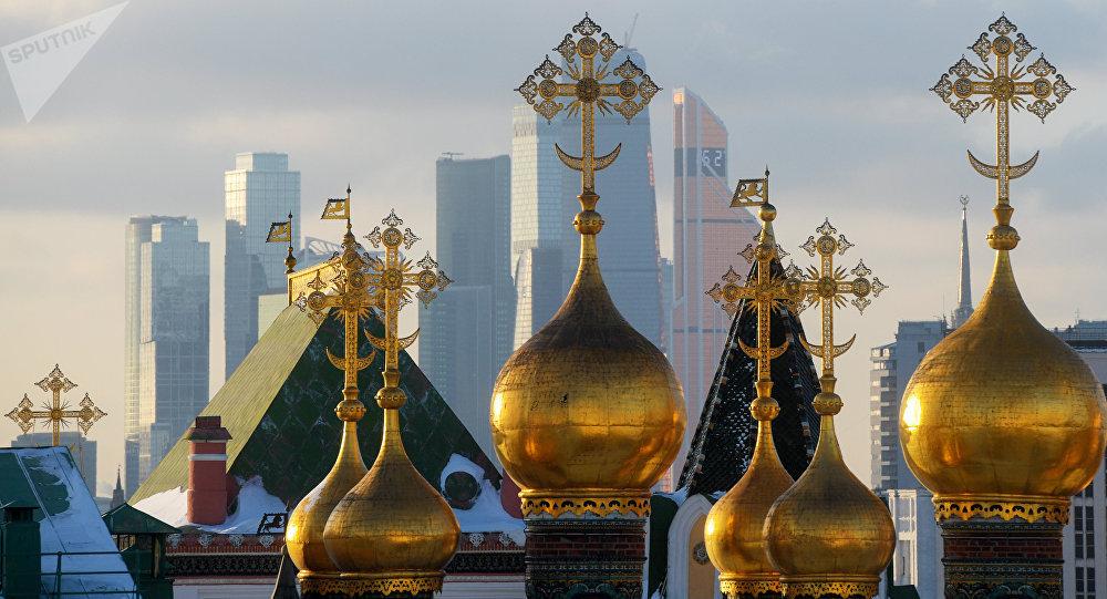 Ciudad de Moscú, Rusia