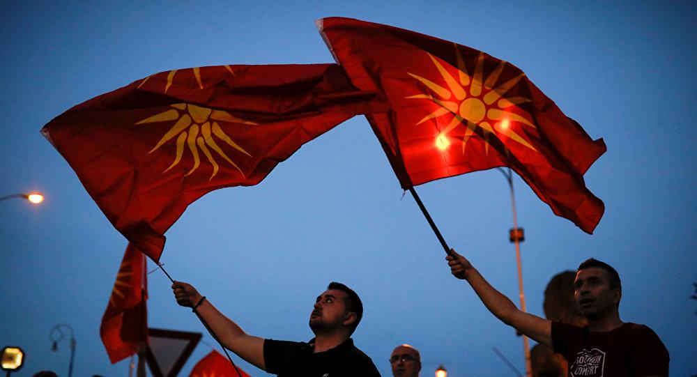 Las banderas de Macedonia