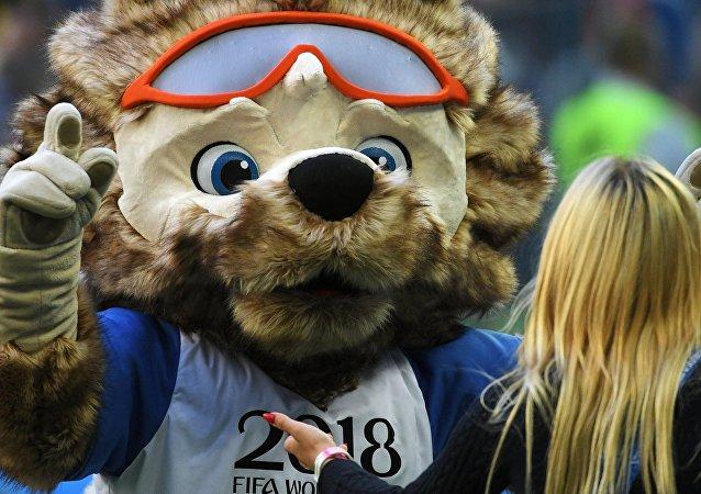 La mascota oficial del Mundial 2018 en Rusia, el lobo Zabivaka