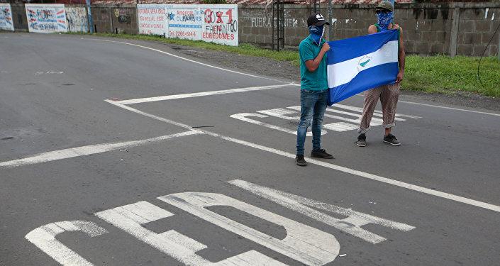 Protestas en Nicaragua (imagen referencial)