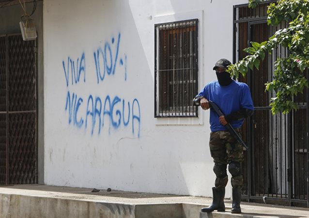 Situación en Nicaragua