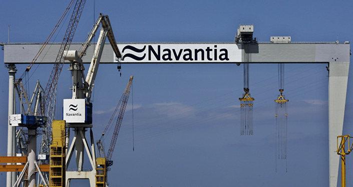 Logo de Navantia