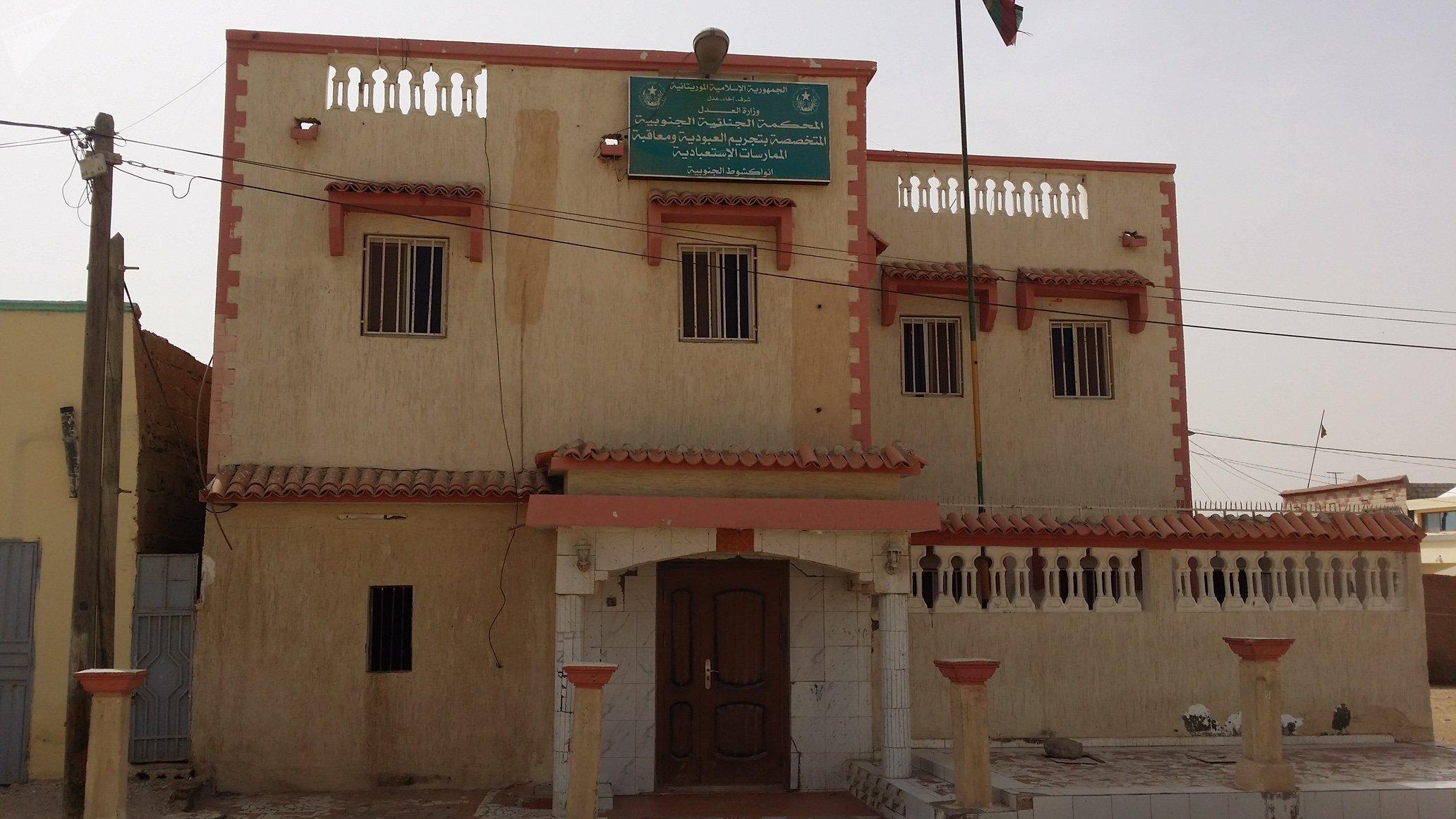 El Ministerio de Justicia de Mauritania en Nuakchot