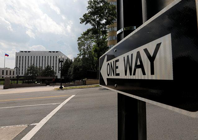 La Embajada de Rusia en Washington, EEUU