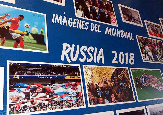 Muestra fotográfica del Mundial de Fútbol en La Habana, Cuba