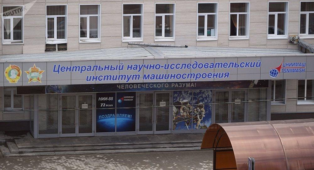 La entrada en el el centro de investigación espacial ruso Tsniimash en medio de los registros realizados por el FSB