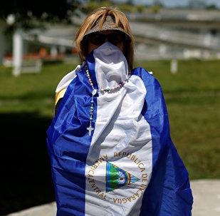 Una mujer en la bandera de Nicaragua