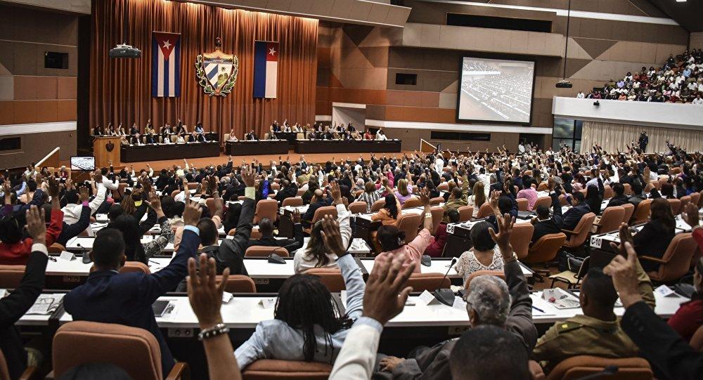 Sesión de la Asamblea Nacional de Cuba en La Habana (Archivo)