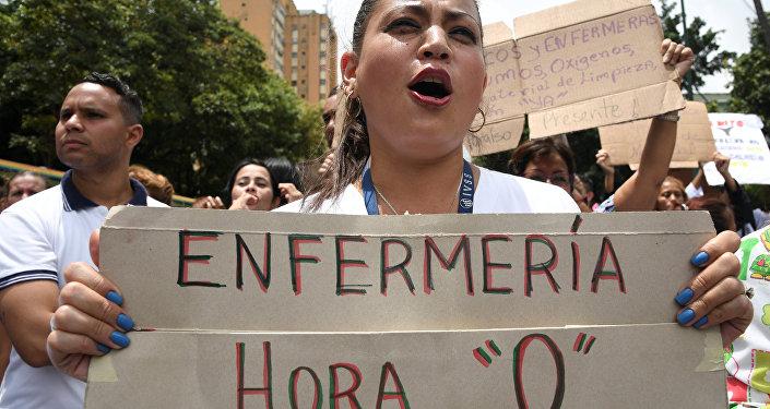 Manifestación de trabajadores de salud en Venezuela