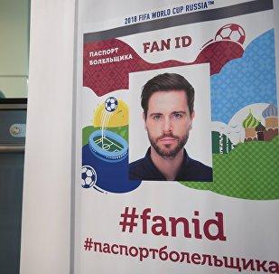Pasaporte del hincha FAN ID del Mundial 2018