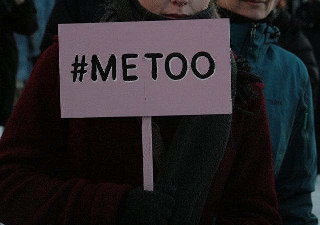 Logo del movimiento #MeToo, en contra de la violencia machista