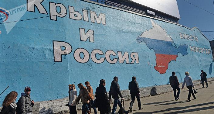Un grafiti de Crimea y Rusia