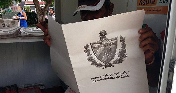 Proyecto de nueva Constitución en Cuba