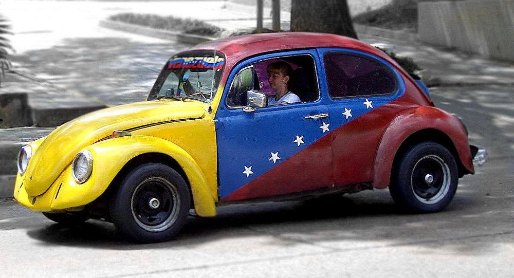 Jorge Rodríguez: Este miércoles inicia censo nacional del parque automotor