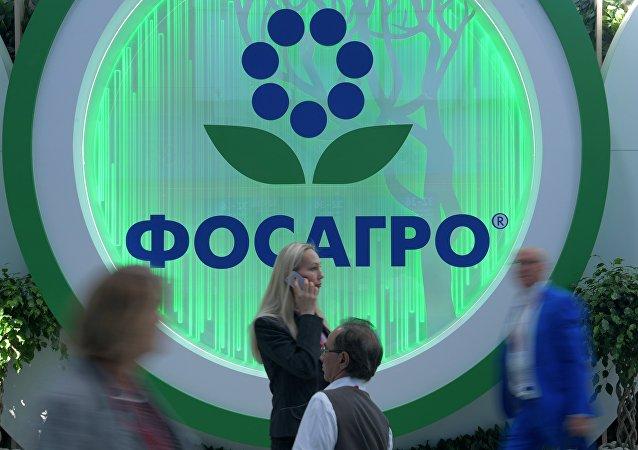 Logo de PhosAgro