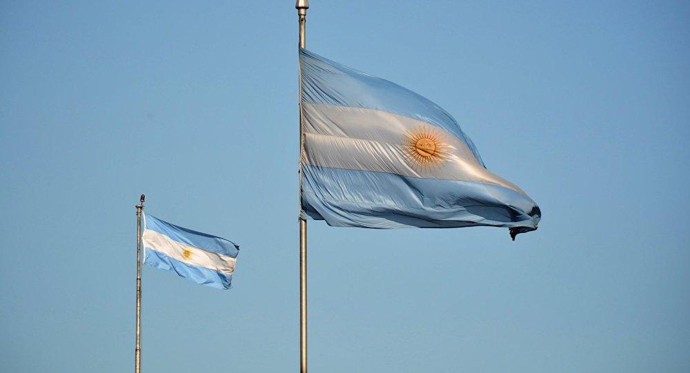 Banderas de Argentina