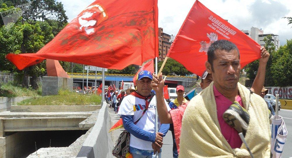 Movimiento campesino venezolano llegando a Caracas, Venezuela (archivo)