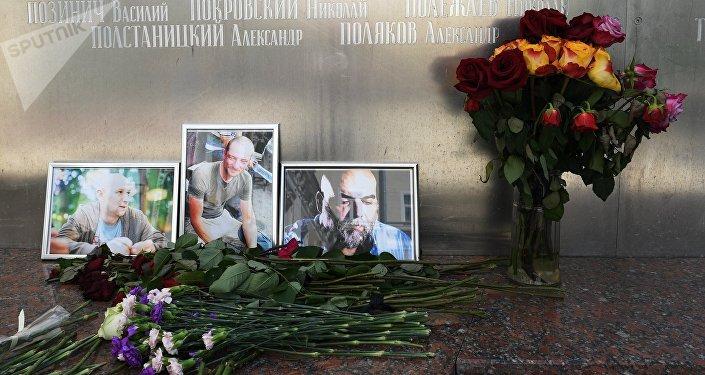 Flores en memoria de tres periodistas rusos asesinados en la República Centroafricana (archivo)