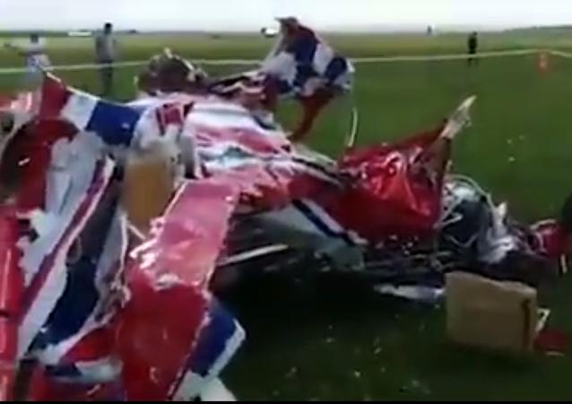 Los escombros de aviones en Rumania