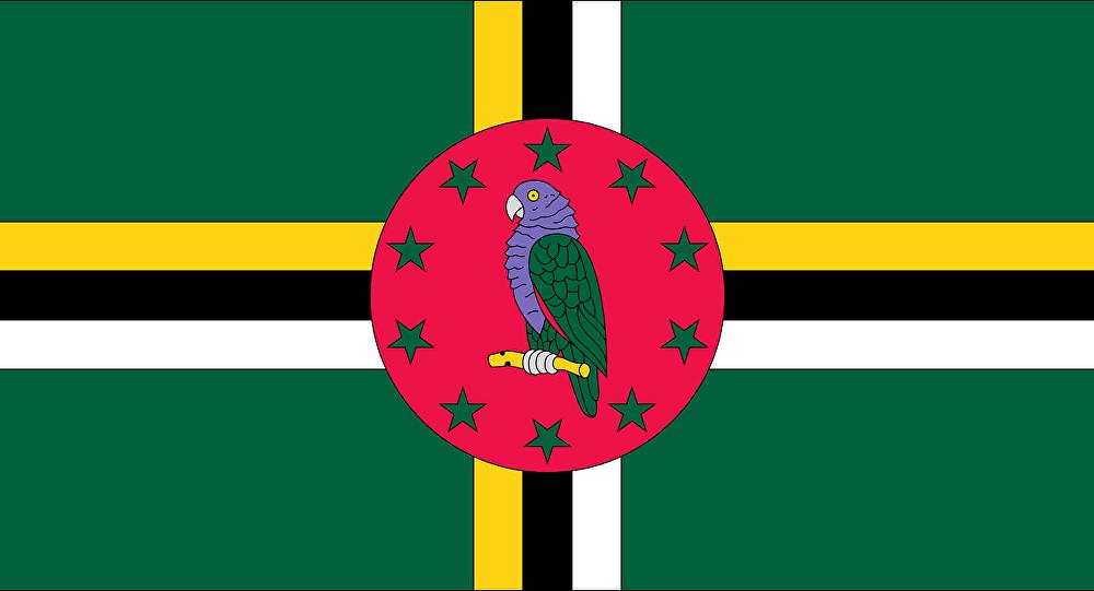 La bandera de Dominica