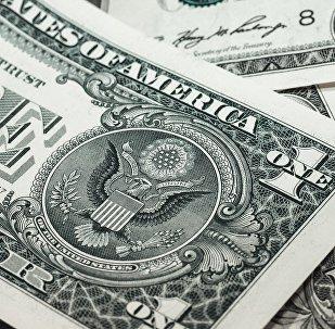 Dólar, moneda de EEUU (archivo)