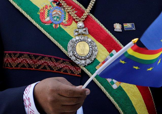 La medalla presidencial boliviana