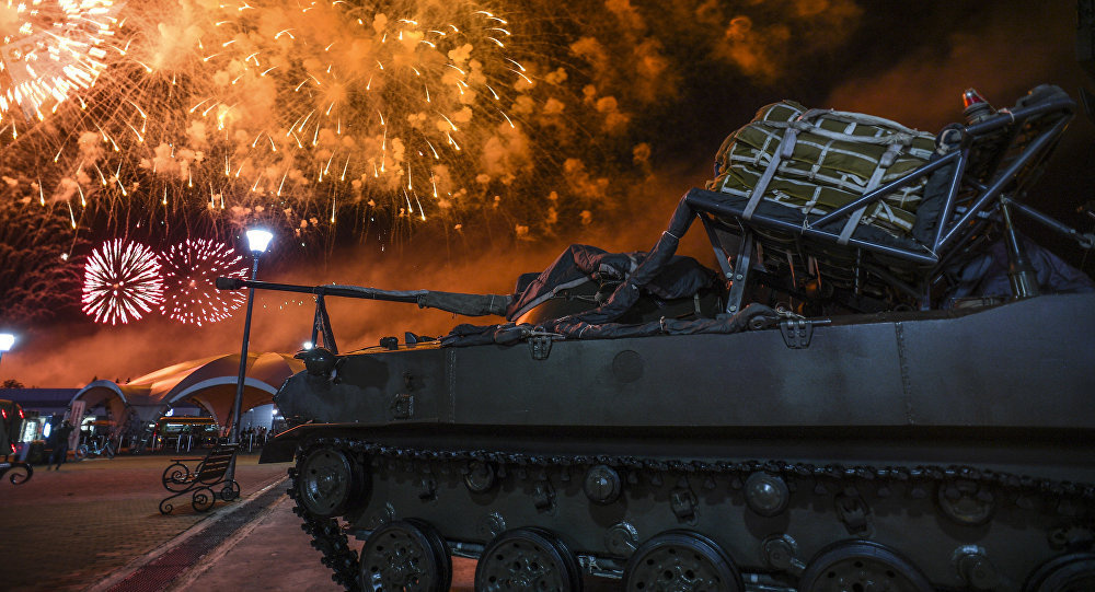La ceremonia de clausura de los IV Juegos Militares Internacionales Army 2018 en Rusia