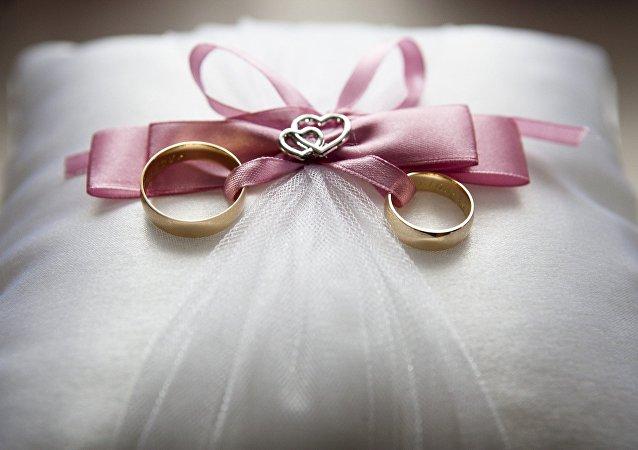 Una boda