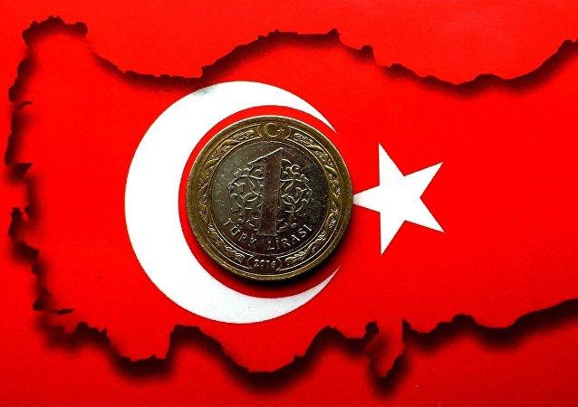 Una lira en la bandera de Turquía