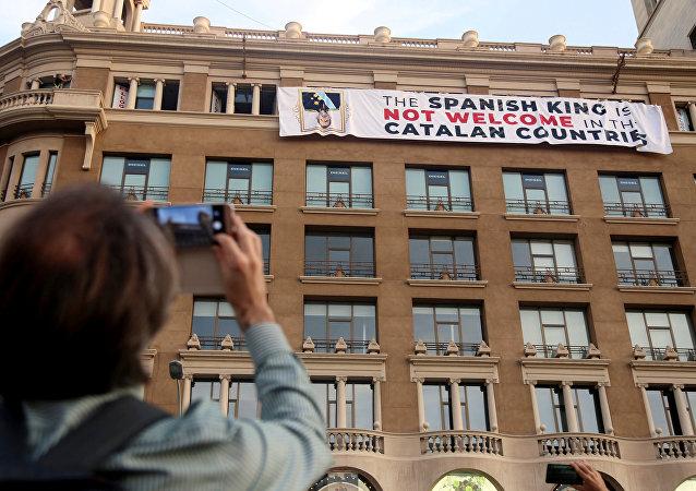 Pancarta contra el Rey de España en Barcelona